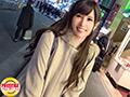 素人・AV人気企画・女子校生・ギャル サンプル動画:街角シロウトナンパ! vol.49女子大生をガチ口説き。5