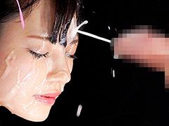 顔射の美学 12