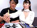 AV男優の電話帳(18) シロウト娘ナンパ狩り!! 44