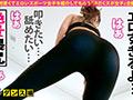 スポえろジャーニー【スポ女子×中出し×数珠つなぎ】 06