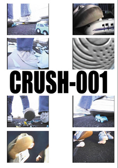 「CRUSH-001」のサンプル画像