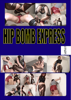 HIP BOMB EXPRESS