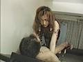 愛玩奴隷調教 4