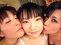 娘と母と義理の母…奪愛事情 近親エロレズ 藤沢ひな,大友唯愛,青山美里
