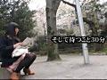 最悪!処女解禁 宮澤ましろ/25歳 3