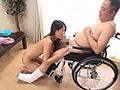 密着介護 車椅子SEX 通野未帆 通野未帆