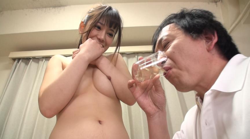 おじさん、私のオシッコ飲みたいの?/有村のぞみ
