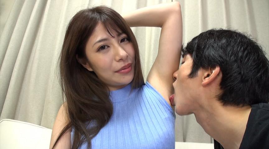 エロ動画7 | ワキ汗とザーメン 永野つかさサムネイム04