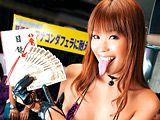 星優乃のアナコンダフェラに耐えたら10万円