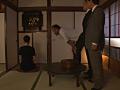 緊縛鬼イカセ 篠田あゆみサムネイル3