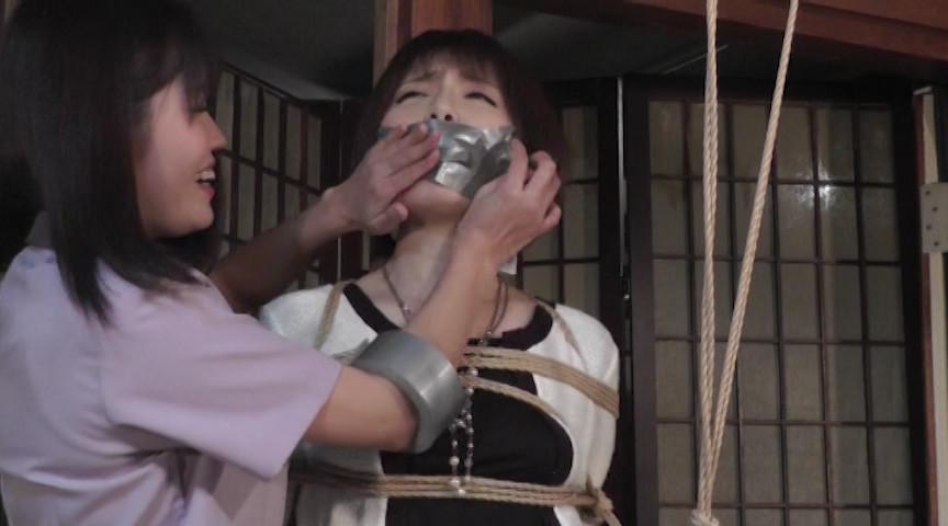 隷嬢悶縛 終わりなき苦悩 Bondagette Hana in Distress