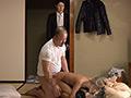 夫の借金で見知らぬ男に抱かれて… 音海里奈,川崎亜里沙,RISA