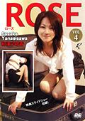 ROSE VOL.4 柳澤沙耶香