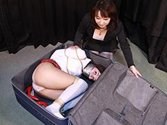 【エロ動画】菅原花音/吉井美希 −謂われなき責苦− 全篇のエロ画像