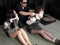 星乃華/畠中奈美江 ‐女子事務員監禁連縛‐ 全篇 5