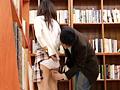 絶対に感じてはいけない図書館
