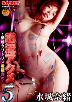 【痙攣泡吹き】電気を浴びせられたままピストンされ中出しされるセックス動画が凄い