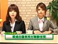 女子アナHなハプニング総集編5時間DXサムネイル2