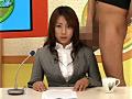 女子アナHなハプニング総集編5時間DXサムネイル6