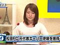 女子アナHなハプニング映像8連発 超過激お宝ハプニング 6