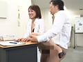 常に笑顔でお仕事中に性交 16