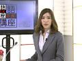 N○K(ヌード放送局)的語学番組 全裸淫語講座1 2