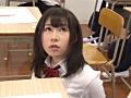 巨乳でかわいい女子が隣の席でまさかのお漏らし! 9