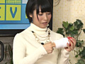 淫語女子アナ 4 THEモーニングニュースSHOW 7