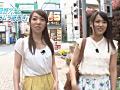 淫語女子アナ5 街角淫語突撃レポートサムネイル2