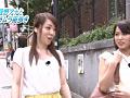 淫語女子アナ 5 街角淫語突撃レポート 3
