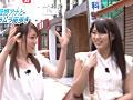 淫語女子アナ 5 街角淫語突撃レポート 5