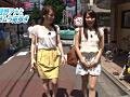 淫語女子アナ5 街角淫語突撃レポートサムネイル6
