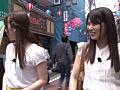 淫語女子アナ 5 街角淫語突撃レポート 7