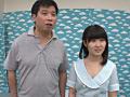 娘と父親が素股で近親相姦 1