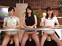 【エロ動画】淫語女子アナ7 - エロ動画!企画もの
