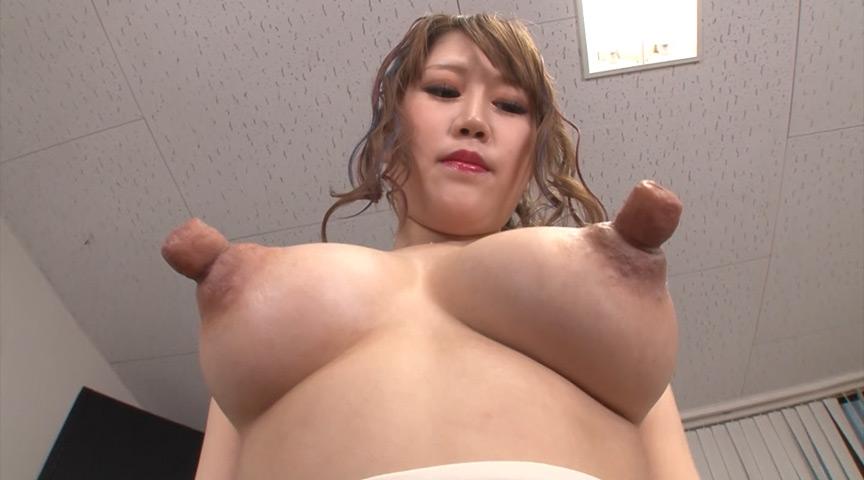フェラ出会い系爆サイ衝撃!ニプルファックの変態女 巨乳丸杏