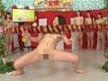 素人・AV人気企画・女子校生・ギャル サンプル動画:ガチンコ全裸三種競技 Happy New Year naked party 2017