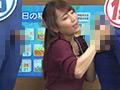 素人・AV人気企画・女子校生・ギャル サンプル動画:淫語女子アナ12 -パーフェクト女子穴SP-