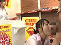 素人・AV人気企画・女子校生・ギャル サンプル動画:ベロCHUマート