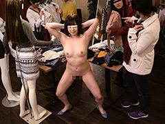 【エロ動画】洋服屋でガチンコ羞恥マネキンチャレンジのエロ画像