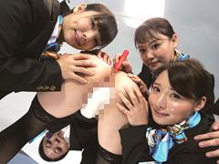 【エロ動画】ケツ穴御開帳ファーストエアラインのエロ画像