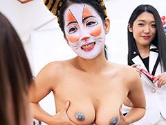 変態!操り仕事人 第1話会社編