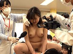 羞恥!思春期発育状況検査会〜まどか編〜