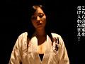 祝!?できちゃった婚!美少女柔道家 剛力美沙都 引退をかけた中出し10番勝負! 3