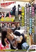 修学旅行で東京に来た田舎女子校生をダマして中出し