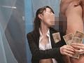 素人・AV人気企画・女子校生・ギャル サンプル動画:マジックミラー号 内定がまだ無い苦戦新卒女子大生