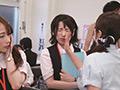 素人・AV人気企画・女子校生・ギャル サンプル動画:ある日突然男女社員混合強制OL健康診断2018 スペシャル
