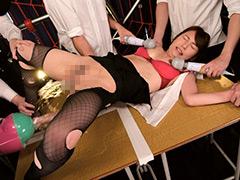 磔獄門レ●プ8 UNLIMITED Target:捜査官 咲々原リン-【レ○プ】