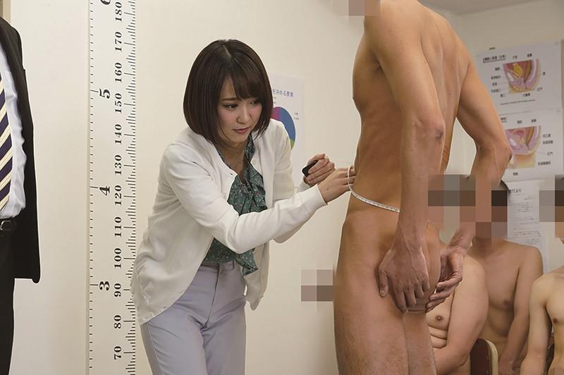 羞恥 新任女教師が学習教材にされる男子校の性教育