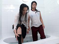 ウェット&メッシー:着衣入浴の楽しさ